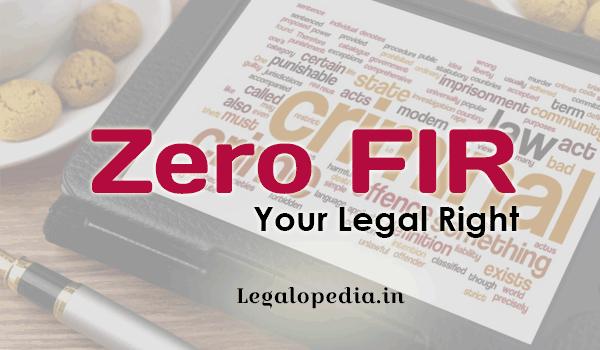 Zero FIR: Assert your right!