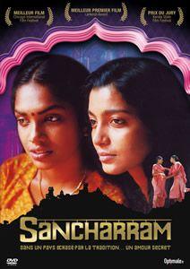 Image result for Sancharam(2004)